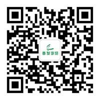 微信圖片_20180717143236.jpg